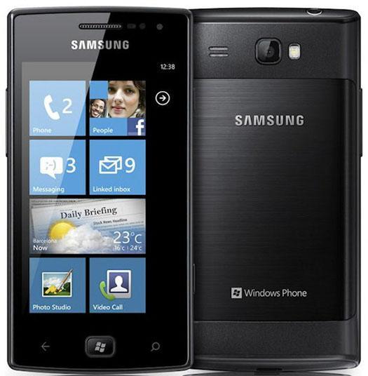 Samsung pozostaje liderem rynku telefonów komórkowych