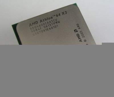 Wizualnie energooszczędny Athlon nie różni się niczym od standardowej wersji X2 4600