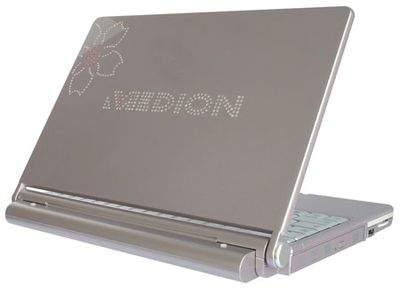 Medion: Nowy notebook dla kobiet