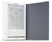 LIBRIé: pierwsza e-książka Sony i Philipsa