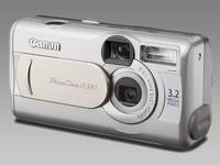 3 cyfrowe nowości Canona