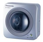 Panasonic BB-HCM311 - kamera z obsługą IPv6