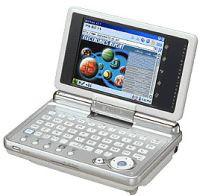 Sharp - pierwszy PDA z twardym dyskiem